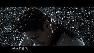 吳亦凡-時間煮雨(小時代4:靈魂盡頭)宣傳曲官方MV