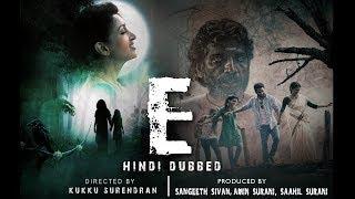 E Full Hindi Dubbed Movie In HD   Horror Movie