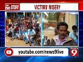 Flood victims in Kodagu stage a protest - NEWS9