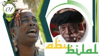 Palais Abu Bilal Episode 1 du 17 Mai 2018 - sketch Koor