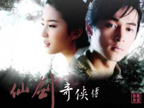 讓愛 (六月的雨 演奏曲) - Track 8 (Chinese Paladin OST)