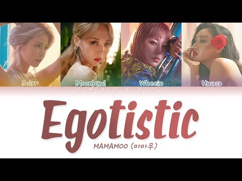 MAMAMOO(마마무) - Egotistic (너나 해) LYRICS (Color Coded Eng/Rom/Han/가사)