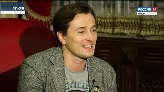Актуальное интервью Сергей Безруков