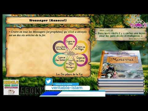 La différence entre Messager et Prophète en islam Apprendre l'islam en français rappel 01
