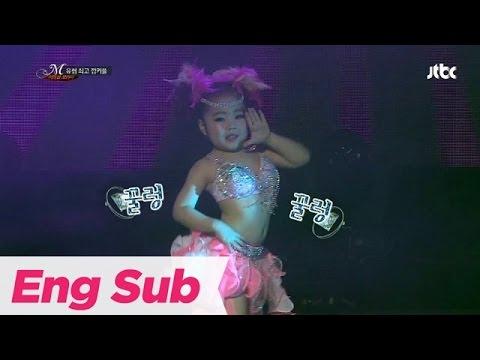 Belly dance Girl - 2NE1 - I am the best 밸리 소녀 '최민정'!