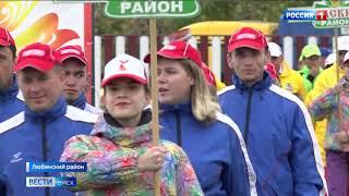ВЛюбино торжественно открылась юбилейная «Королева спорта»