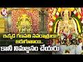 Ganapathi Navaratri Utsavalu In Vanasthalipuram Lakshmi Ganapathi Temple | V6 News