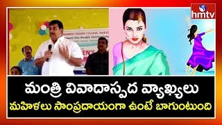 YCP leader Dharmana Krishna Das controversial comments on ..