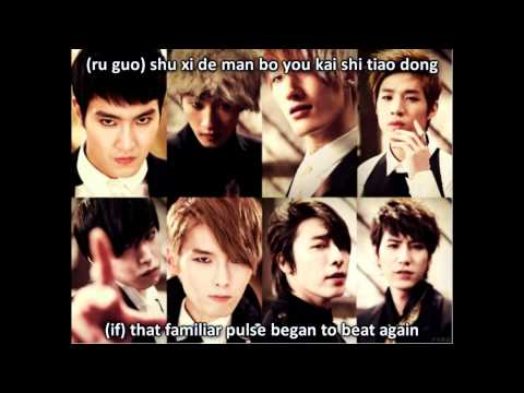Super Junior M - 吹一樣的風 (My all is in you) [English subs + Pinyin] HD