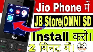 Jio Phone Me JB Store Kaise Online Chalaye || JB Store Install