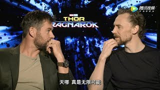 Chris Hemsworth and Tom Hiddleston Play 'Would You Rather' | Thor: Ragnarok