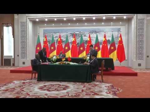 Signature des Accords de coopération entre le Cameroun et la Chine - 22.03.2018