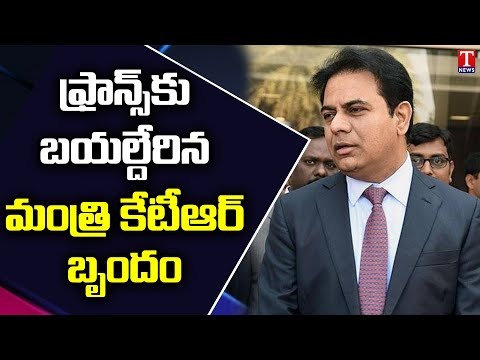KTR leaves for Paris to address the 'Ambition India Business Forum'