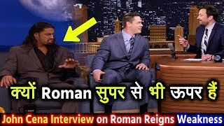 Roman Reigns Rise, fall and Rise with Shield revealed in John Cena Interview Hindi | WWE Raw 2018