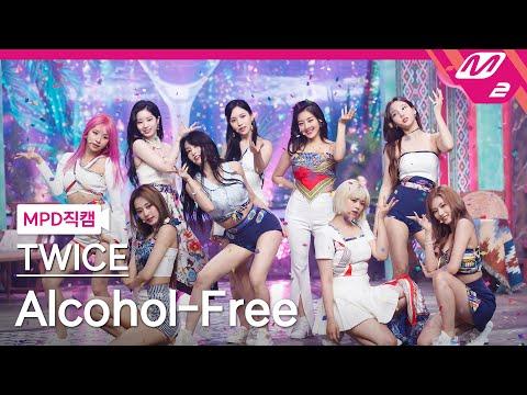 [MPD직캠]트와이스 직캠4K 'Alcohol-Free' (TWICE FanCam) | @MCOUNTDOWN_2021.6.10