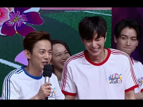 Park Hae Jin 朴海鎮 박해진 (ENG) - Happy Camp 2016 (Part 4)