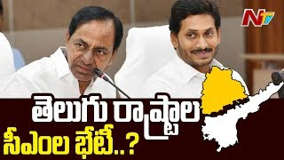 Crucial: KCR, Jagan likely to meet on January 13th..