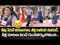 Heart Touching Emotional Words Of Mentally Physically Handicapped Childrens    SumanTV
