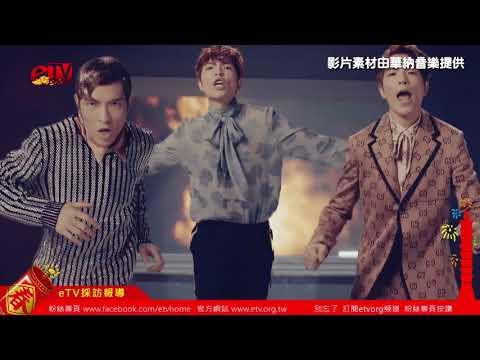 蕭敬騰2018年全新單曲『皮囊』MV幕後製作秘辛