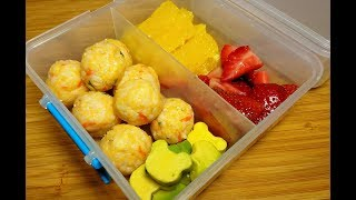 #backtoschool #recipe Easy Rice Balls Recipe (Bento Box Lunch Idea)