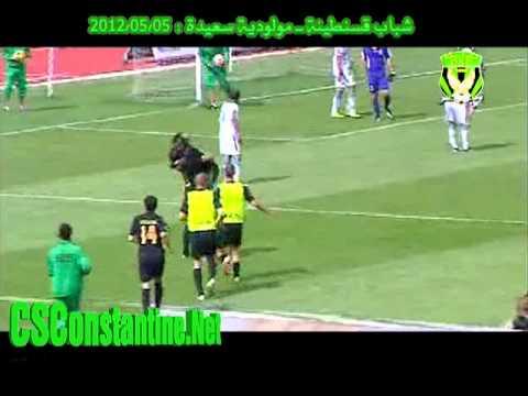 CSC 2 vs MCS 1 : Résumé de la télévision algérienne