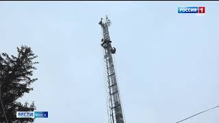 Предложения от операторов сотовой связи  Александр Бурков будет транслироватьминистру цифрового развития, связи и массовых коммуникаций России