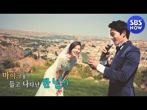 SBS [힐링캠프] - 지성♥이보영, 프로포즈에서 결혼까지