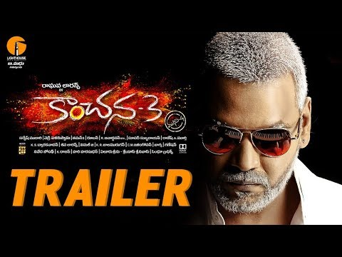 Kanchana 3 Telugu Trailer