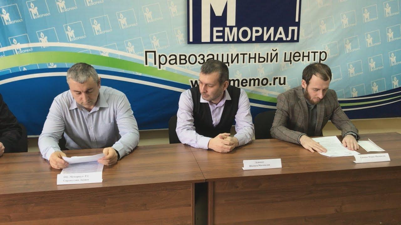 Дагестан: новая фальсификация в деле убитых пастухов