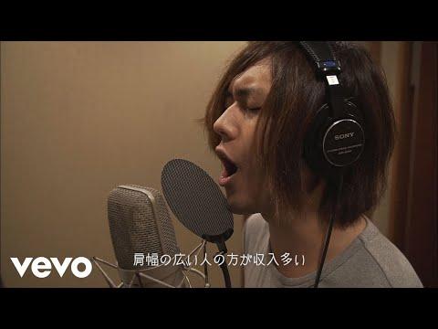 ヤバイTシャツ屋さん - 「肩 have a good day -2018 ver.-」Music Video