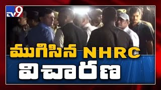 Disha Case: NHRC investigation ends!..