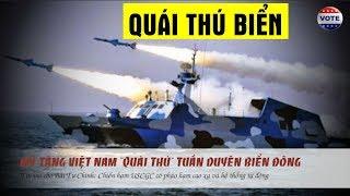 """TIN QUÂN SỰ BÃI TƯ CHÍNH: Mỹ tặng Việt Nam """"QUÁI THÚ BIỂN"""" có radar và pháo hạm cao xạ"""