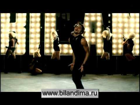 Дима Билан - lonely