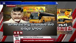 Chandrababu Praja Chaitanya Yatra Against YSRCP Govt In AP..