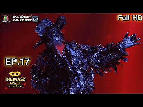 What's up - หน้ากากอีกาดำ | THE MASK SINGER หน้ากากนักร้อง