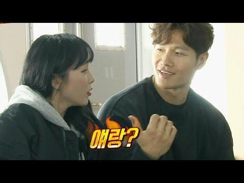 """김종국, 홍진영과 커플로 엮는 이광수에 발끈 """"얘랑?"""" 《Running Man》런닝맨 EP531"""