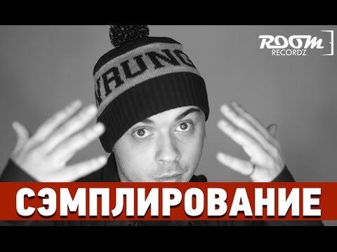 Ivan Reverse [Room RecordZ] -