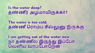 Spoken english through tamil- LESSON -30