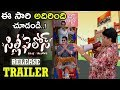 Silly Fellows Movie Release Trailer- Allari Naresh, Sunil
