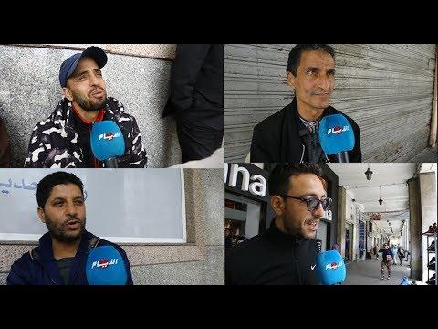 بالفيديو..مغاربة يتمنون حلول عيد الفطر الجمعة
