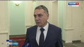 В Омске сегодня  подписали  соглашение о социальном партнёрстве на 2019 — 2021 годы