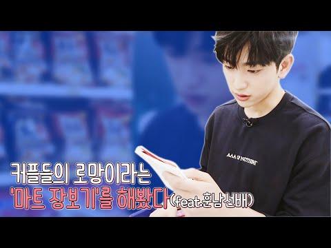 [꽃인턴의 럭키박스]진영의 여행템 (GOT7 , JJproject Jinyoung)