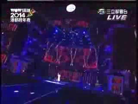 JJ Lin 林俊傑 - Kaohsiung 2014 News Year Countdown Gala 1/4