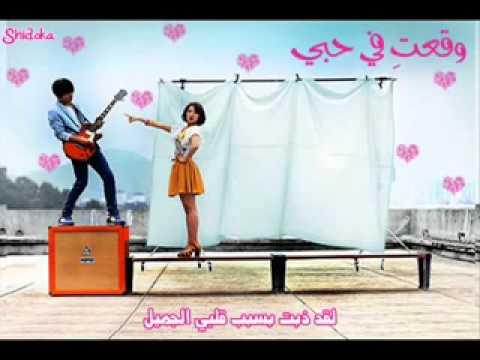 Heartstrings-You Fallen For Me ost مترجم عربى