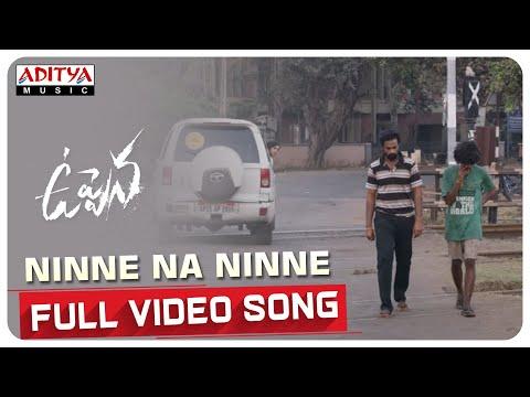 Uppena- Ninne Na Ninne video song- Panja Vaisshnav Tej, Krithi Shetty
