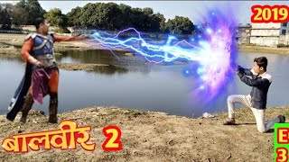 Baal Veer 729 Mp3 Fast Download Free - [Mp3to band]