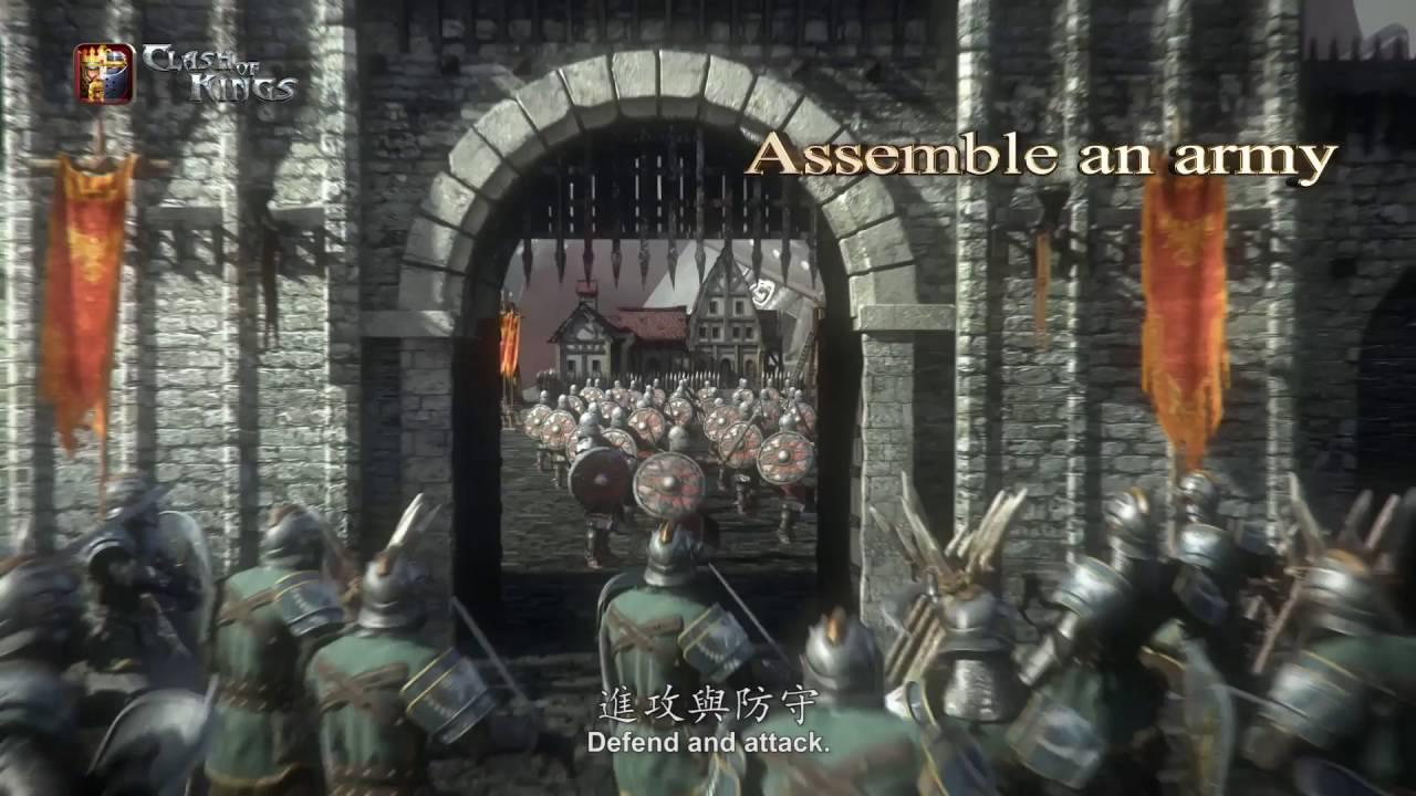 暢玩 Clash of Kings PC版 1