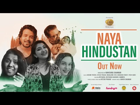 Naya Hindustan The COVID-19 Anthem touches the soul and captures India's unity in diversity.