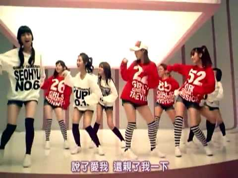 SNSD(少女時代) - Girls' Generation