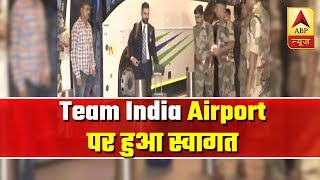 Cricket World Cup 2019: Team India receives a warm welcome..
